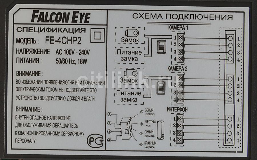 Falcon eye fe 4chp2 схема подключения