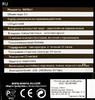 Мультиварка MARTA MT-1971,  860Вт,   красный/черный вид 12