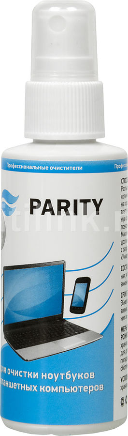 Чистящий набор  Parity 24126