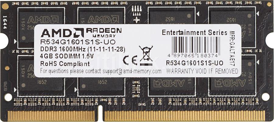 Модуль памяти AMD R534G1601S1S-UO DDR3 -  4Гб 1600, SO-DIMM,  OEM