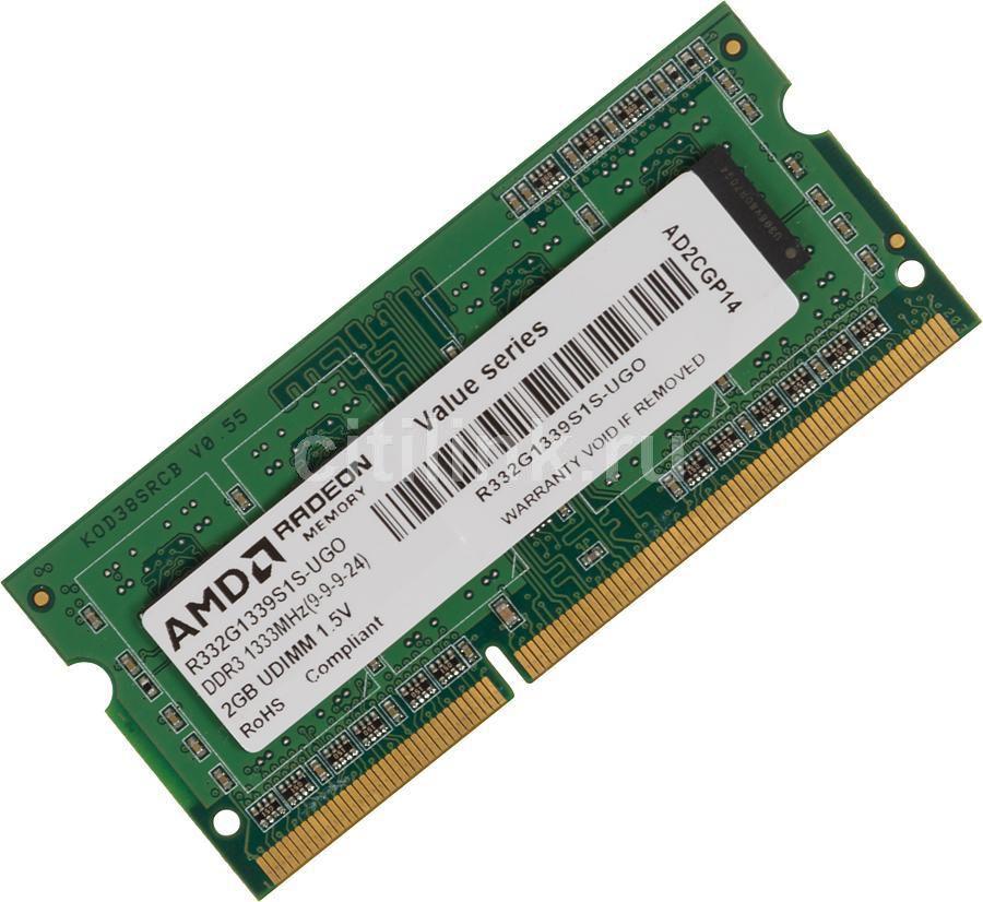 Модуль памяти AMD R332G1339S1S-UGO DDR3 -  2Гб 1333, SO-DIMM,  OEM