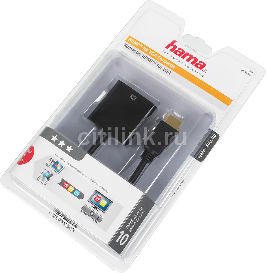 54569 Hama Products HDMI Converter for VGA