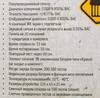 Алкотестер INSPECTOR AT300 вид 7
