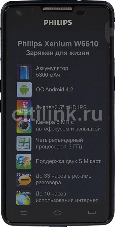Смартфон PHILIPS Xenium W6610  темно-синий