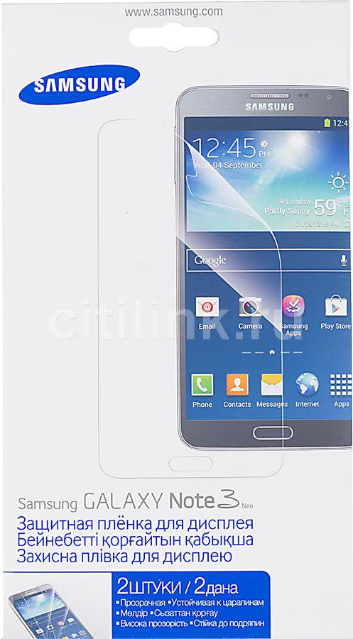 Защитная пленка SAMSUNG ET-FN750CTEGRU  для Samsung Galaxy Note 3 Neo Lite,  прозрачная, 1 шт