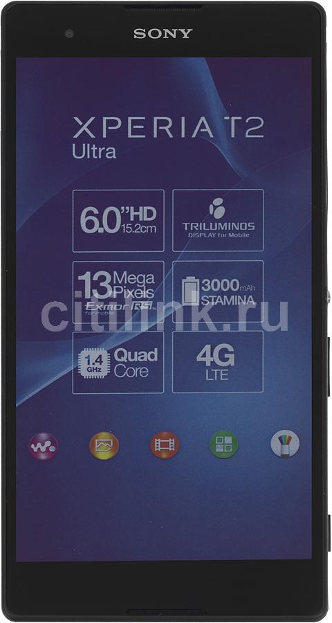 Смартфон SONY Xperia T2 Ultra D5303,  черный
