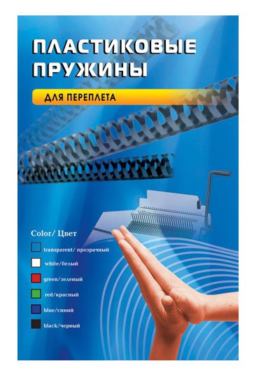 Пружина пластиковая OFFICE KIT BP2144,  16мм,  111 - 130 листов,  A4,  100,  прозрачный