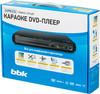 DVD-плеер BBK DVP033S,  темно-серый вид 10