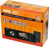 Автомагнитола MYSTERY MMR-327,  USB,  SD/MMC вид 8