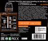 Сетевой адаптер HomePlug AV UPVEL UA-252PSK Ethernet вид 10