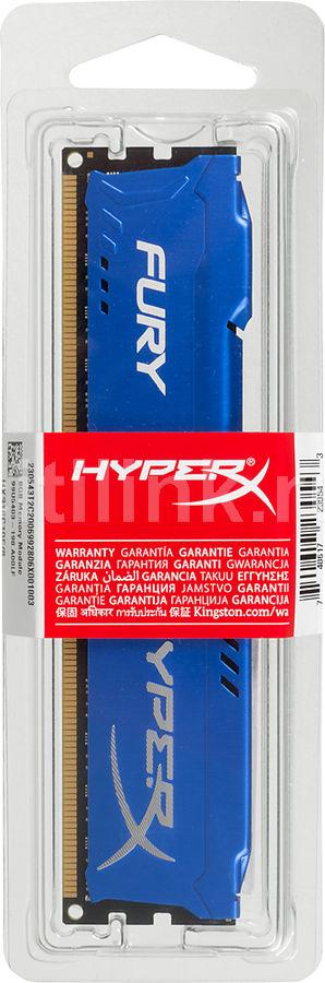 Модуль памяти KINGSTON HyperX FURY Blue HX316C10F/4 DDR3 -  4Гб 1600, DIMM,  Ret