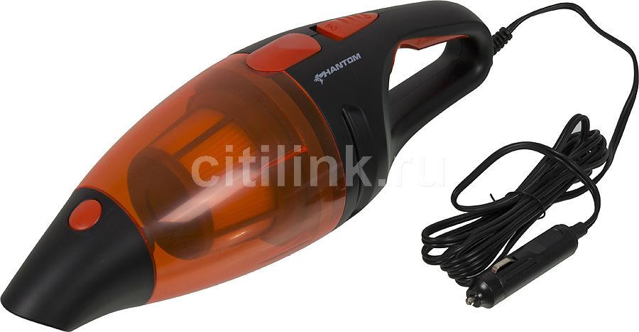 Автомобильный пылесос PHANTOM РН2007 оранжевый