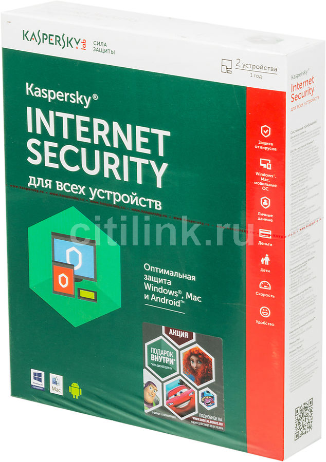 ПО Kaspersky Internet Security Multi-Device Rus Ed. 2-Device 1 year Base Box Disney (KL1941RBBFS)