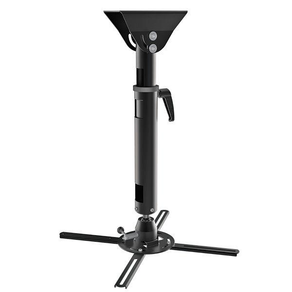 Кронштейн ARM MEDIA PROJECTOR-5,   для проектора,  30кг,  черный