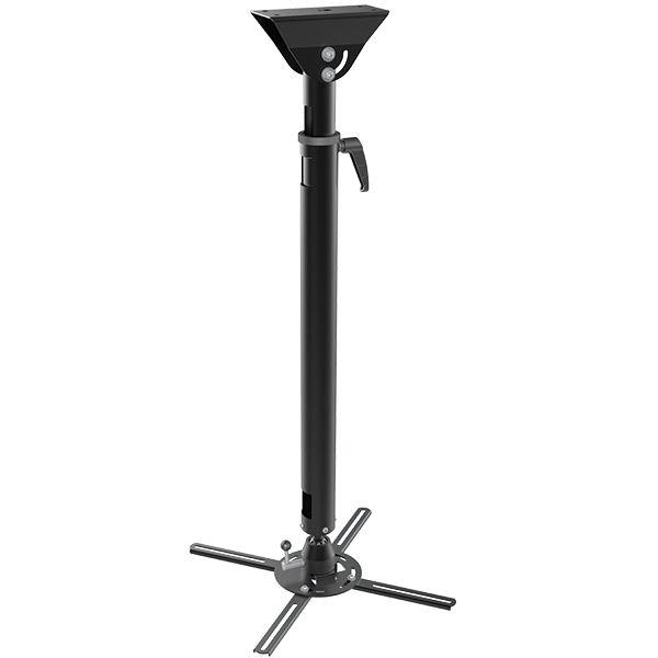 Кронштейн ARM MEDIA PROJECTOR-7,   для проектора,  30кг,  черный