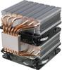 Устройство охлаждения(кулер) DEEPCOOL NEPTWIN V2,  120мм, Ret вид 6