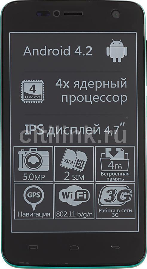 Смартфон EXPLAY Vega зеленый