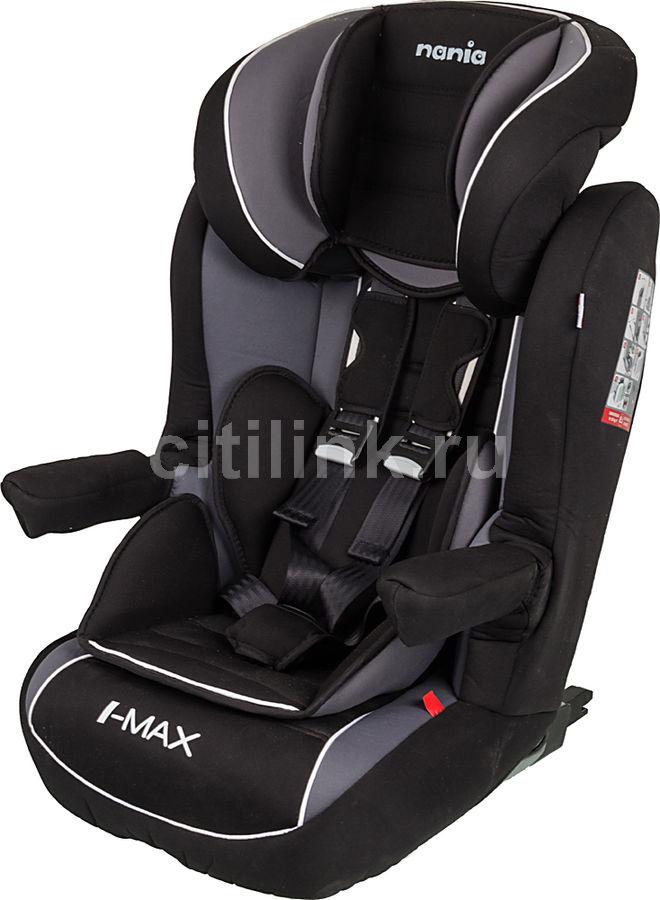 Автокресло детское NANIA I-Max SP LX Isofix (agora black), 1/2/3, черный/серый [963008]