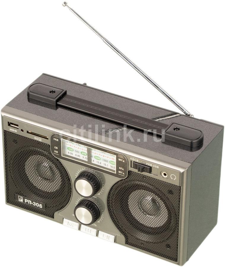 Радиоприемник СИГНАЛ БЗРП РП-306,  черный