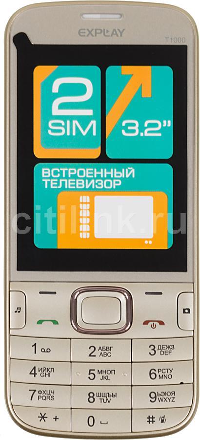 Мобильный телефон EXPLAY T1000  золотистый