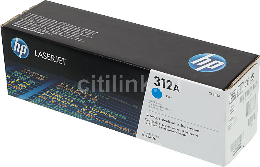 Картридж HP 312A голубой [cf381a]