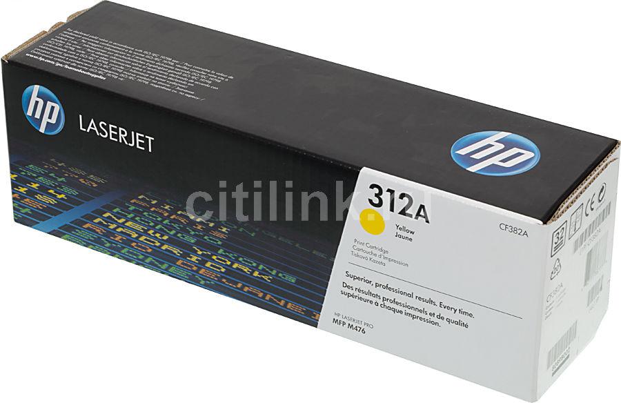 Картридж HP 312A CF382A,  желтый