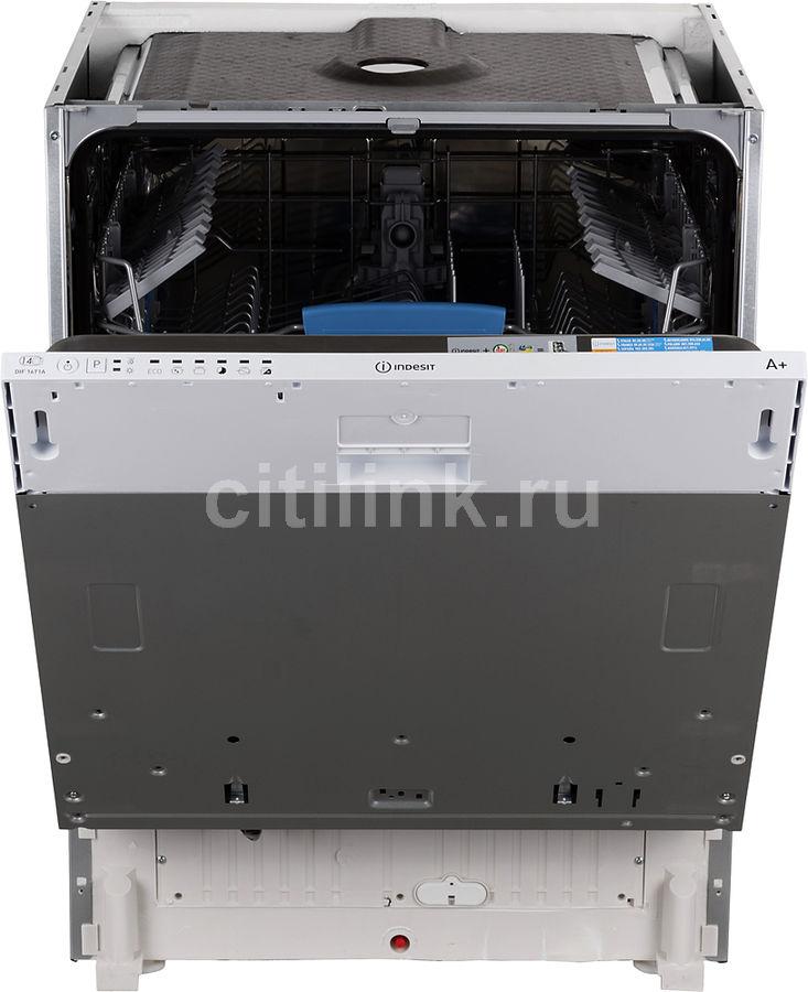 Посудомоечная машина полноразмерная INDESIT DIF 16T1 A EU