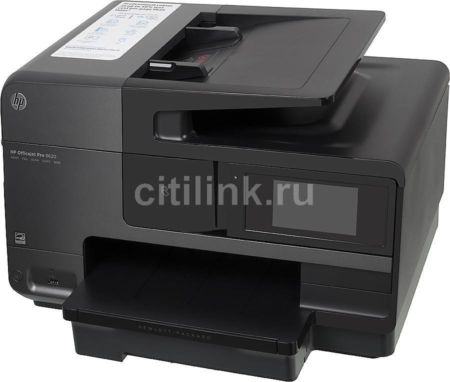 МФУ HP OfficeJet Pro 8620 e-AiO, A4, цветной, струйный, черный [a7f65a]