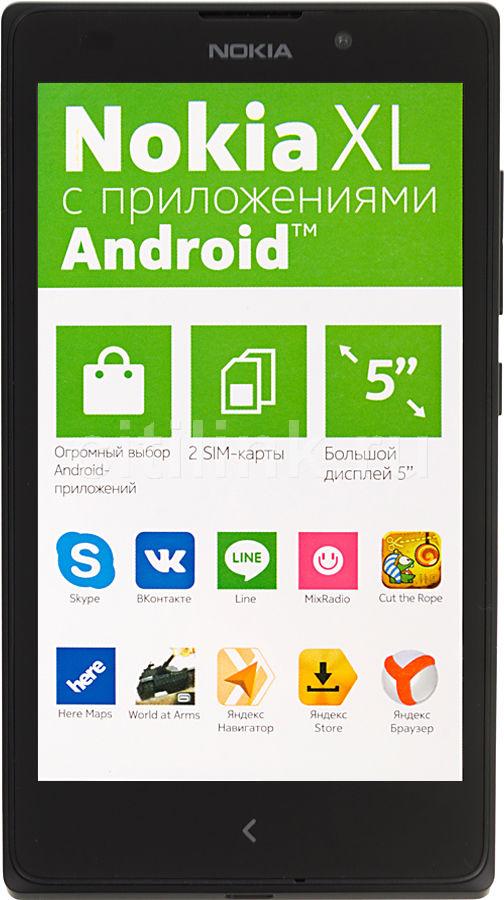 Смартфон NOKIA XL Dual Sim черный