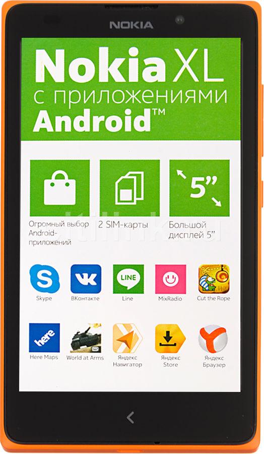 Смартфон NOKIA XL Dual Sim оранжевый