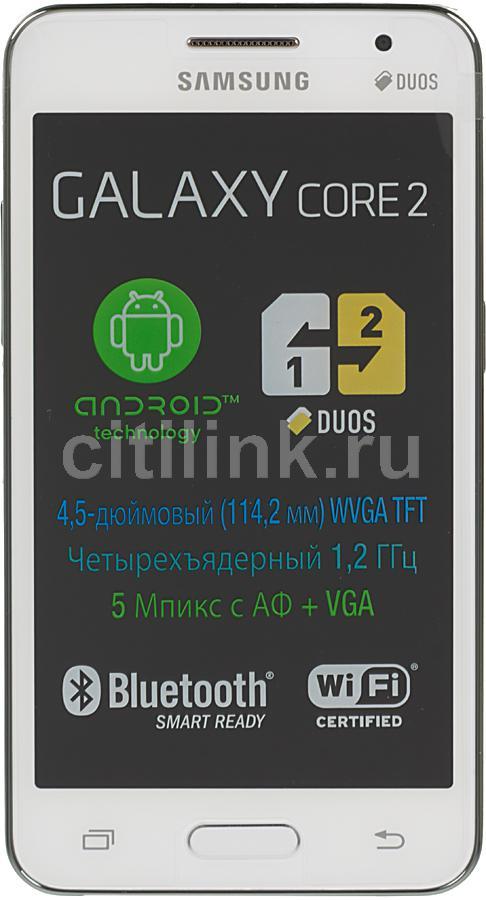 Смартфон SAMSUNG Galaxy Core 2 SM-G355H  белый