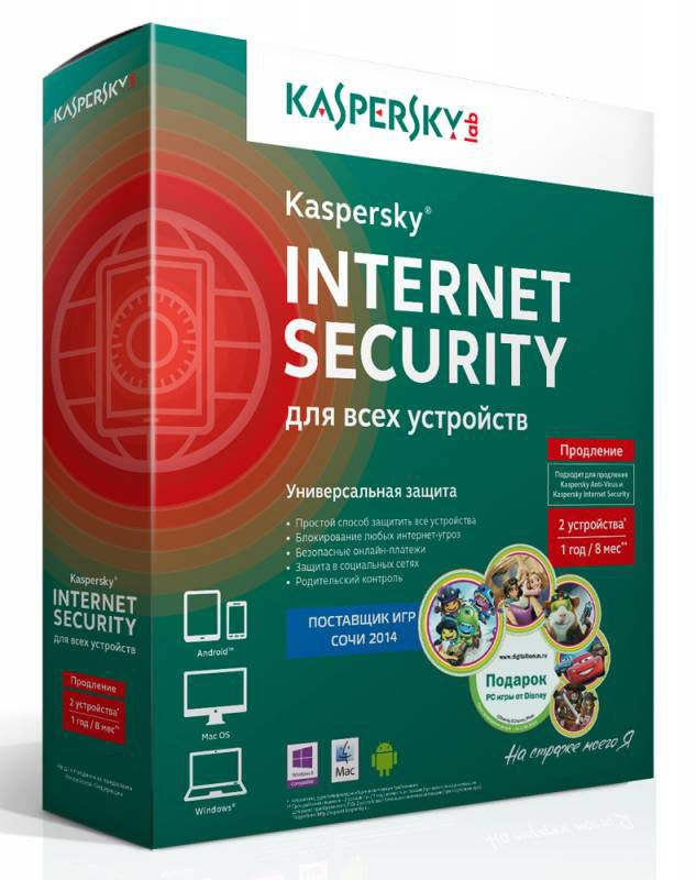 ПО Kaspersky Internet Security Multi-Device RusEd 2-Device 1 year Renewal Box Disney (KL1941RBBFR)