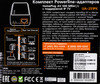 Сетевой адаптер HomePlug AV UPVEL UA-251PK Ethernet вид 12