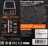 Сетевой адаптер PowerLine UPVEL UA-251P Ethernet вид 9