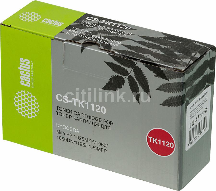 Картридж CACTUS CS-TK1120BK черный