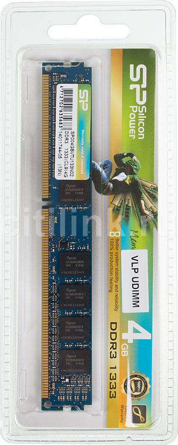 Модуль памяти SILICON POWER SP004GBVTU133N02 DDR3 -  4Гб 1333, DIMM,  Ret,  низкопрофильная