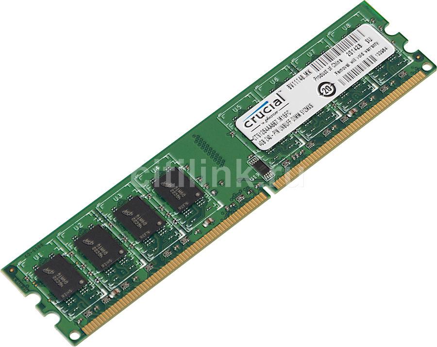 Модуль памяти CRUCIAL CT51264AA667 DDR2 -  4Гб 667, DIMM,  Ret