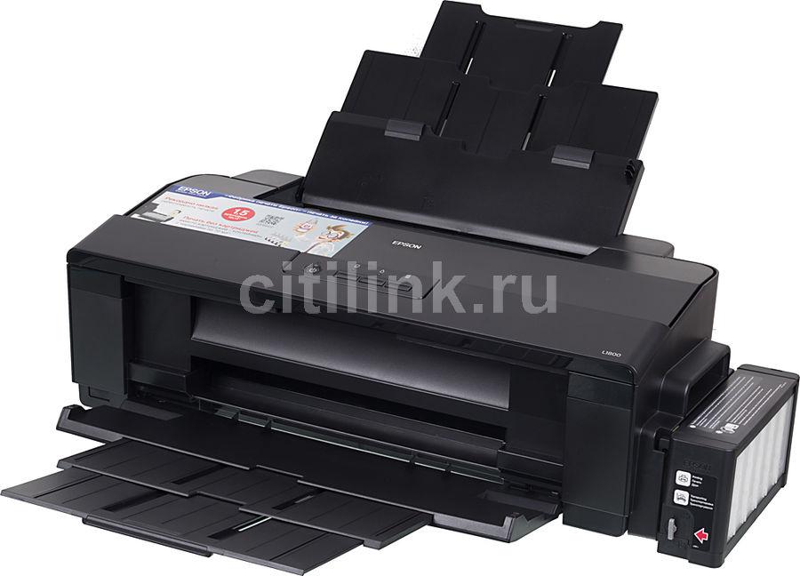 Принтер струйный EPSON L1800,  струйный, цвет: черный [c11cd82402]