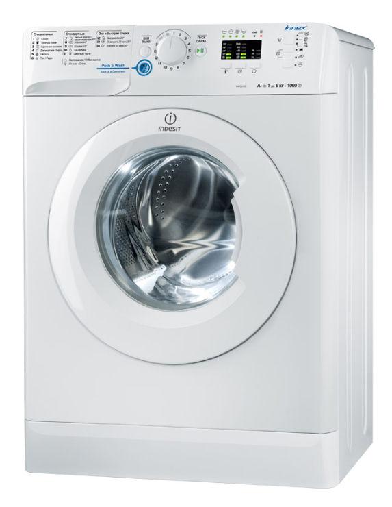 Стиральная машина INDESIT NWS 6105, фронтальная загрузка,  белый