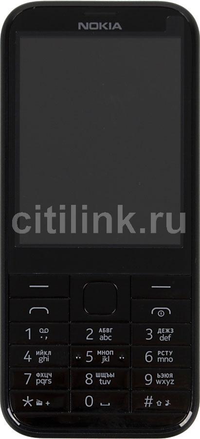 Мобильный телефон NOKIA 225 черный
