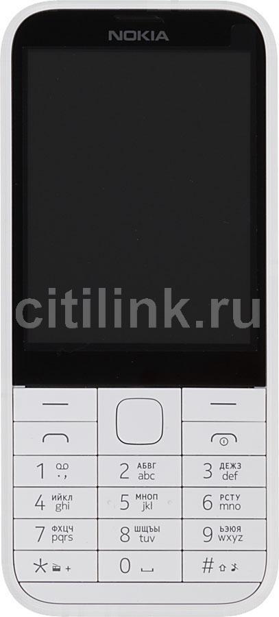 Мобильный телефон NOKIA 225 белый