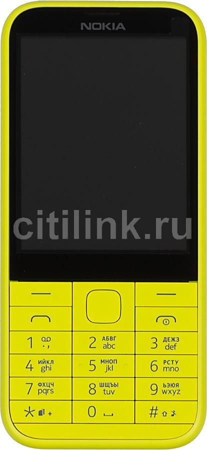 Мобильный телефон NOKIA 225 Dual Sim желтый