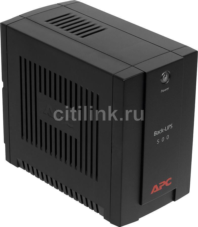 Источник бесперебойного питания APC Back-UPS BX500CI,  500ВA