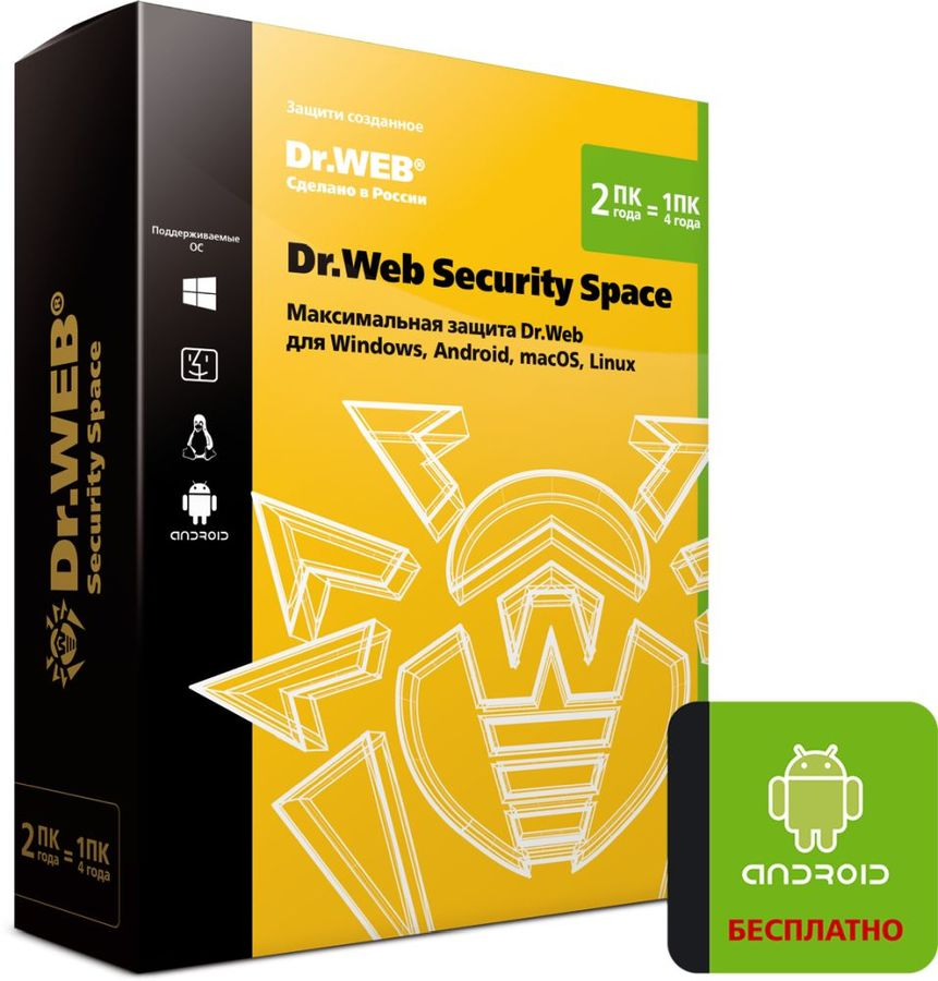 ПО DR.Web Security Space 2 ПК/2 года (BHW-B-24M-2-A3)Антивирусы<br><br>