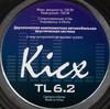 Колонки автомобильные KICX TL 6.2,  компонентные,  100Вт вид 4