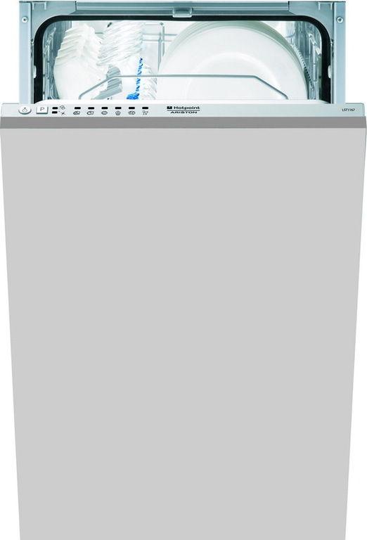Посудомоечная машина HOTPOINT-ARISTON LLD 8S111 X EU,  серебристый