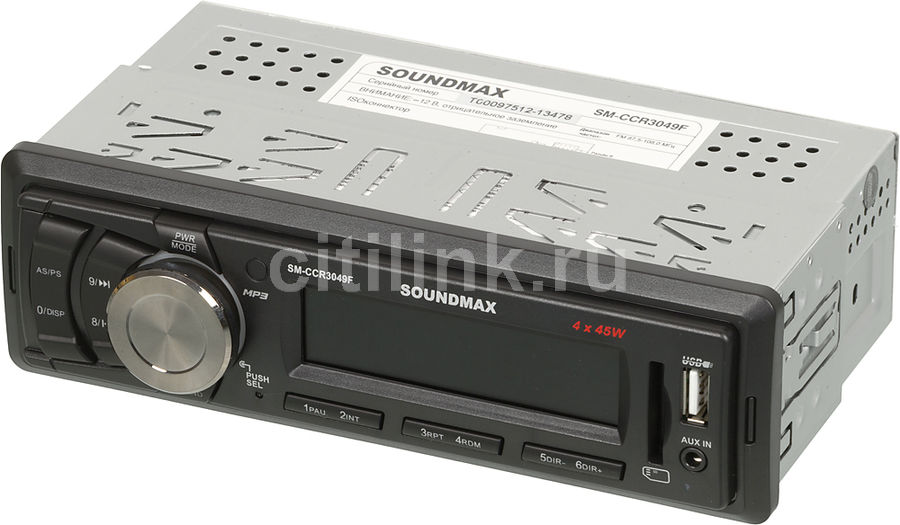 Автомагнитола SOUNDMAX SM-CCR3049F,  USB,  SD/MMC
