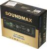 Автомагнитола SOUNDMAX SM-CDM1065,  USB,  SD/MMC вид 7