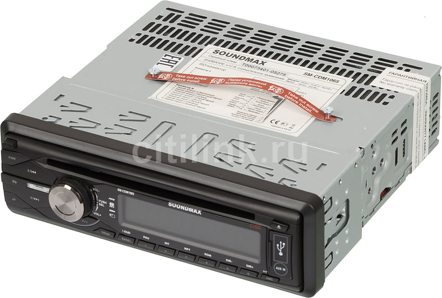 Автомагнитола SOUNDMAX SM-CDM1065,  USB,  SD/MMC