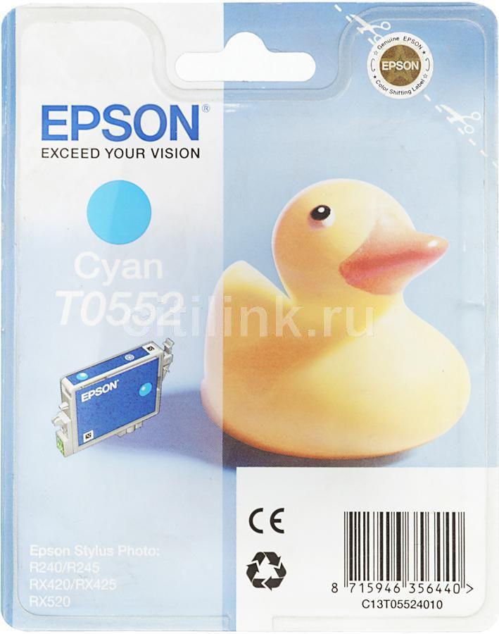 Картридж EPSON T0552, голубой [c13t05524010]